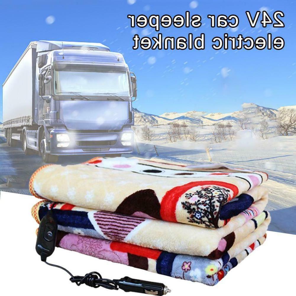 24v car electric heated heating blanket throw