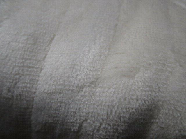SensorPEDIC Blanket Ivory NEW